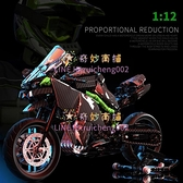 拼裝玩具樂高積木川崎h2r機車模型摩托車男孩成年人高難度巨大型【奇妙商舖】