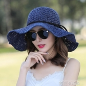 帽子女夏季小清新草帽遮陽帽防曬太陽帽可折疊百搭大沿沙灘帽涼帽 依凡卡時尚