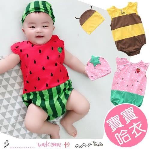 寶寶夏季水果蜜蜂飛袖三角哈衣 包屁衣 附帽子
