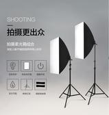 攝影棚-LED小型攝影棚攝影燈套裝補光燈拍攝拍照燈常亮柔光燈箱簡易道具 新年禮物YYJ