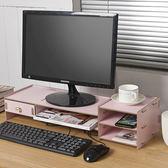 ◄ 生活家精品 ►【P431】DIY木質拼裝拉式抽屜電腦螢幕架 單抽屜款 辦公室 桌面 收納 置物 鍵盤