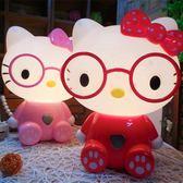 超萌戴眼鏡KT貓插電檯燈 三檔觸摸檯燈 卡通觸控檯燈《小師妹》dj73