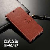 復古皮套 OPPO R15 R15 Pro 手機皮套 磁吸 瘋馬紋 手機殼 支架 插卡 保護殼 保護套
