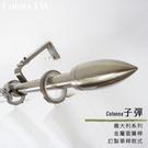 【Colors tw】訂製 101~150cm 金屬窗簾桿組 管徑16mm 義大利系列子彈 單桿 台灣製