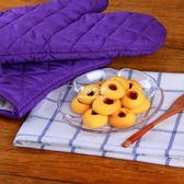 隔熱手套 烤箱手套 防燙加厚烘焙電烤面包耐高溫廚房微波爐用女 伊莎公主