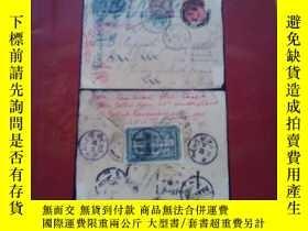 """二手書博民逛書店interAsia國際亞洲郵票郵品拍賣目錄罕見郵局代封票與加蓋"""""""