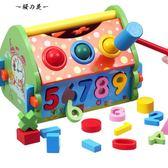 數字立體木質制拼圖男女孩寶寶早教益智力嬰幼兒童玩具1-2-3-4歲【櫻花本鋪】