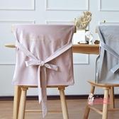 矮背餐椅套 餐桌椅子套罩家用北歐式ins風現代簡約通用餐椅套酒店學習蝴蝶結 4色