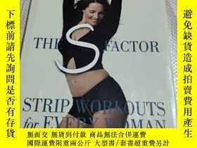 二手書博民逛書店The罕見s Factor: Strip Workouts fo
