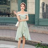 禮服 法式吊帶露肩式中長裙女2020夏季氣質修身荷葉邊性感禮服洋裝
