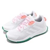 adidas 休閒鞋 Quesa Trail X 白 橘 女鞋 運動鞋 【PUMP306】 EH2076