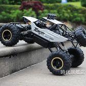 超大型合金遙控越野車四驅充電高速攀爬大腳賽車燃油動力玩具汽車[ 中秋烤肉鉅惠]XW