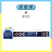 EXO 盒裝彩色和紙膠帶 DIY手作E817-K【玩之內】韓國 邊伯賢 燦列 DO CHEN KAI 吳世勛