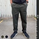 Carphanie卡芬妮 彈性透氣高含棉耐磨平口工作褲-3色