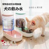 狗狗用品貓咪喝水器寵物飲水機自動喂食器外出水壺掛式便攜碗  全店88折特惠