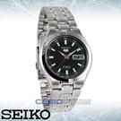 SEIKO 精工手錶專賣店 SNKG23J1 滑動式秒針_全日製丁字面簡約男錶 透明背蓋 日期星期 透明背蓋