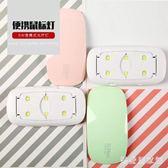 迷你便攜光療燈指甲油膠鼠標燈烘干機USB接口光療燈 QG8289『樂愛居家館』