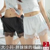 夏天防走光安全褲可外穿不卷邊打底褲女配裙子胖MM蕾絲大碼短褲『潮流世家』