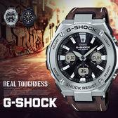 G-SHOCK GST-S130L-1A 太陽能男錶 GST-S130L-1ADR