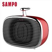 強強滾p-SAMPO聲寶復古小蘋果兩段式陶瓷電暖器 爐 800w