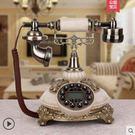 家用電話仿古電話機復古電話機固定電話歐式家用現代座機 LX【全網最低價】