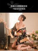 情趣內衣性感情趣睡衣情調衣人日式和服血滴子激情用品套裝制服騷   東川崎町