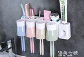 牙刷架衛生間吸壁式牙刷架壁掛洗漱架牙刷筒牙刷杯牙刷置物架套裝收納架 海角七號