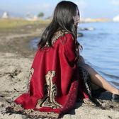 西藏行青海旅游斗篷圍巾披肩兩用加厚尼泊爾民族風空調披肩女冬季