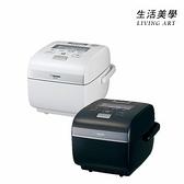 日本製 象印【NW-KB10】電鍋 六人份 炎舞炊 電子鍋 飯鍋 壓力IH電子鍋