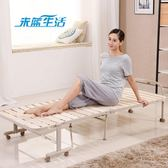折疊床 折疊床 辦公午休午睡木板床實木環保簡易便攜單人床80公分寬 莎拉嘿幼