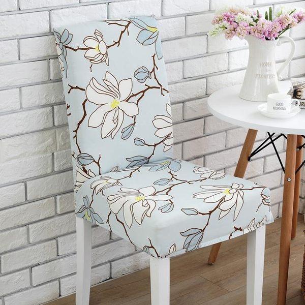 椅套家用彈力連體酒店餐桌凳子套通用歐式簡約現代餐椅套椅子套罩【全館免運八八折鉅惠】