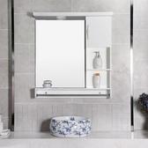 鏡子化妝鏡浴室鏡櫃壁掛衛生間洗手鏡子浴室邊側浴室鏡帶置物架燈 全館免運DF