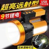 led手電筒可充電強光超亮家用戶外大功率遠射防水氙氣手提探照燈 快速出貨