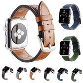 Apple Watch 錶帶 梅花孔錶帶 穿孔式錶帶 錶帶 智慧錶帶 皮質錶帶 蘋果手錶錶帶