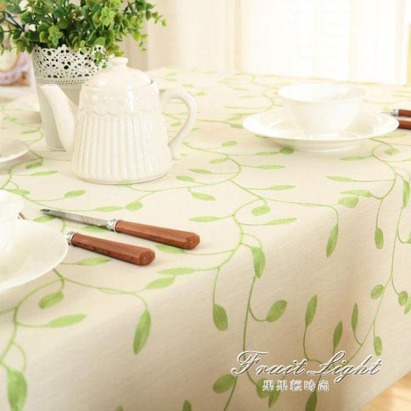 繡花桌布布藝棉麻歐式田園長方形餐桌茶幾布 果果輕時尚