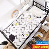 床墊學生宿舍0.9m寢室單人1.2米上下鋪1.0加厚可折疊床褥地鋪睡墊