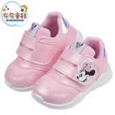 《布布童鞋》Disney迪士尼米妮粉色潮流兒童休閒鞋(14~19公分) [ D0U610G ]