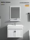 廁所洗手盆單盆簡易小戶型衛生間面盆洗手池陽台家用洗臉盆櫃組合 夢幻小鎮