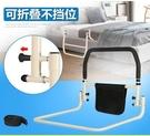 床邊扶手可摺疊老人輔助起身器老年人起床助力器成人借力防摔護欄 小山好物