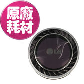 【LG樂金耗材】A9+無線吸塵器  可水洗 HEPA濾網(銀色)