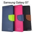 撞色皮套 Samsung G930FD Galaxy S7