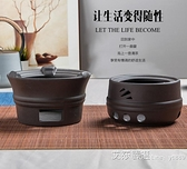 暖茶器陶瓷i溫茶爐蠟燭加熱底座茶具日式瞹茶器花茶溫茶器溫酒器 【2021特惠】