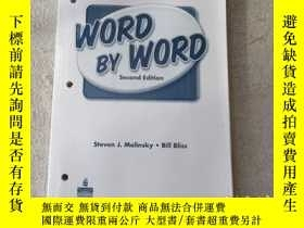 二手書博民逛書店Word罕見By Word Lesson PlannerY214