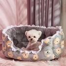 狗窩冬天保暖中小型犬泰迪貓窩四季通用貓咪可拆洗狗墊子寵物用品 3C優購