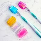 ✭米菈生活館✭【G21-2】便攜式牙刷盒蓋(五入) 洗漱 衛生 乾淨 安全 保護 戶外 旅行 抗菌 潔淨