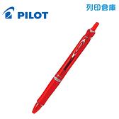 PILOT 百樂 Cacroball BAB-15M-R 紅色 1.0 輕油舒寫筆 1支