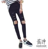 EASON SHOP(GW5076)韓版割破洞毛邊抽鬚口袋收腰牛仔褲女高腰長褲直筒九分褲小腳褲鉛筆貼腿彈力黑褲