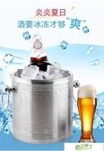 保冰桶 歐式不銹鋼冰桶紅酒香檳啤酒桶裝冰塊大桶商用保冷冰粒桶 【快速出貨】