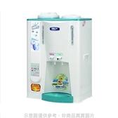 【南紡購物中心】晶工牌【JD-3677】單桶溫熱開飲機開飲機
