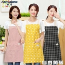 韓版時尚圍裙女可愛廚房可擦手做飯工作服罩衣棉麻圍腰防油水家用  自由角落